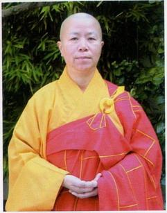 Abbess of Hua Zang Si